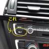 意外と便利、「道路交通情報ラジオ」ボタン
