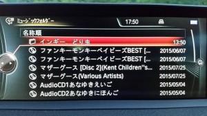 20150919_175008