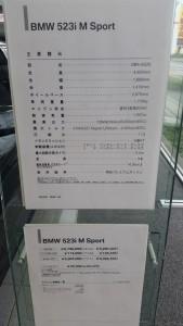523i Msport 11