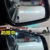 自動防眩ミラーの仕組みと効果。日本では標準装備だが独オプション価格は?