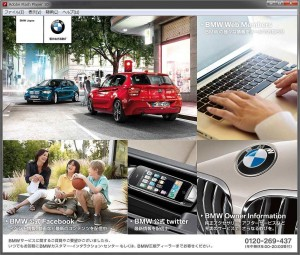 welcomtobmw