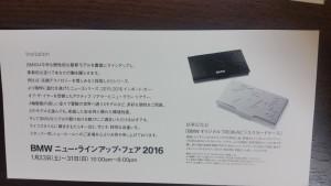 20160121_215113