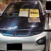 BMW i3の実車を初めて見た感想