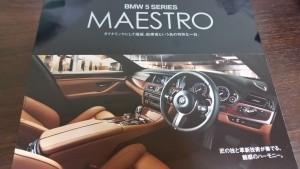 BMW 523d maestro01