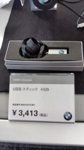 BMW USB stick