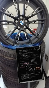 BMW wheel rev