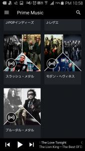 Amazon prime music002
