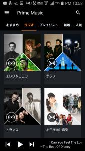 Amazon prime music003