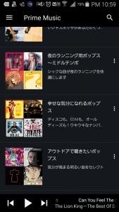 Amazon prime music004