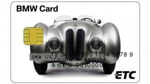 BMW 100th anniversary ETC card