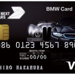 BMW100周年記念デザインのクレジットカードはブラックカード(色が)