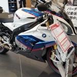 BMW GROUP Tokyo Bay にまた行ってきた【バイク編】