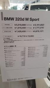 bmw-tokyo-bay-front032