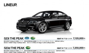 bmw-5series-the-peak005