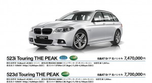 bmw-5series-the-peak006