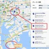 一日中試乗しまくり!BMW GROUP Tokyo Bay 近辺でM3、M5などの試乗予約した