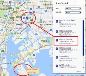 bmw-group-tokyo-bay-test-ride04