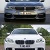 新5シリーズ(G30)と現行5シリーズ(F10)を写真で比較!どちらがお好み?