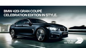 420i-gran-coupe-celebration-edithion-in-style-2