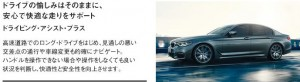 BMW-new-5series002