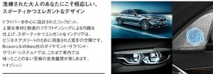 BMW-new-5series005