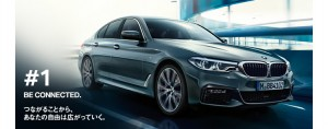 BMW-new-5series007