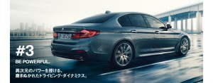 BMW-new-5series009