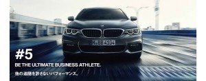 BMW-new-5series011