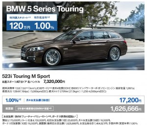 bmw 5series discount