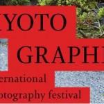 BMWがスポンサーになっている京都国際写真祭のキャンペーンに応募した