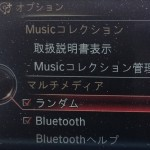 320dで音楽をランダム再生する方法